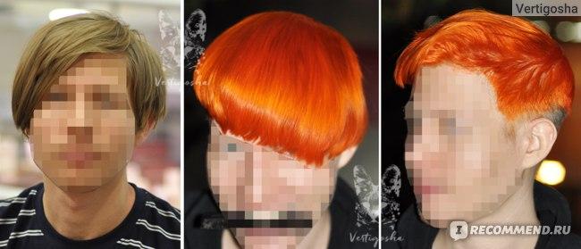 Anthocyanin O02. Слева направо: родной цвет волос без осветления; осветленные волосы, окрашенные О02