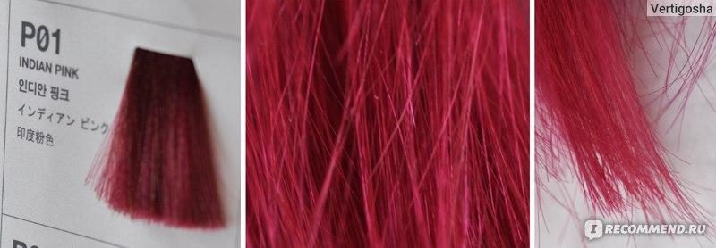 Anthocyanin P01 Indian pink на палитре и в жизни