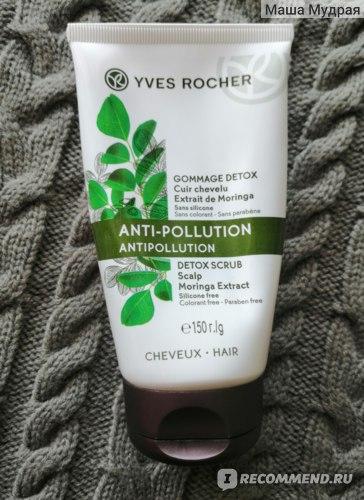 Скраб для кожи головы Ив Роше / Yves Rocher Очищение и  Защита - Для все типов волосы фото