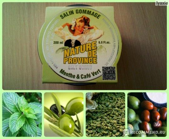 Скраб для тела Nature de Province cоляной Menthe & Cafe Vert  фото