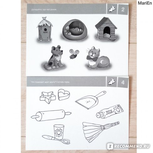 Airis press Iq карточки с веселыми заданиями для различных видов мышления 3+ фото