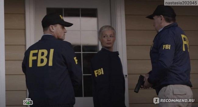 """ФБР помогает искать """"крота"""""""