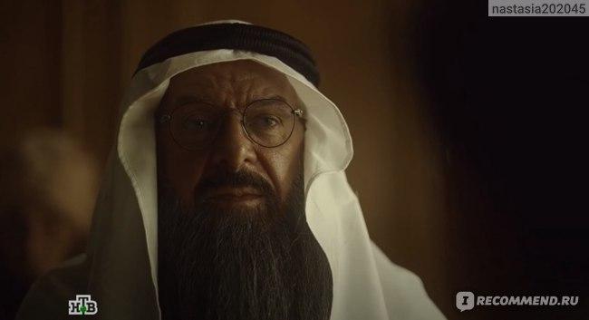 Шейх Салах