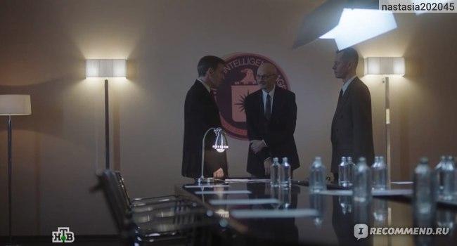 Central Intelligence Agency (Центральное разведывательное управление)