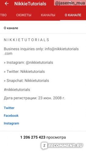 Сайт NikkieTutorials - www.youtube.com/user/NikkieTutorials фото