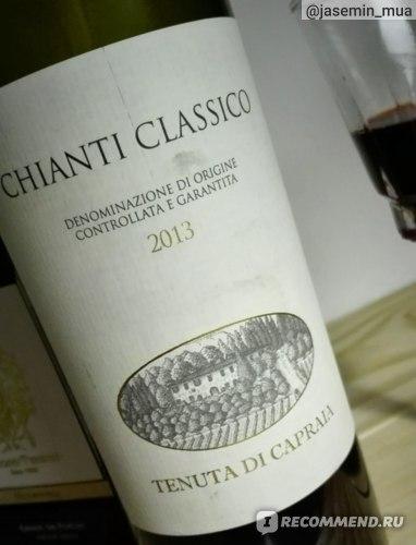 Вино красное сухое Tenuta di Capraia Chianti Classico 2013 DOCG фото