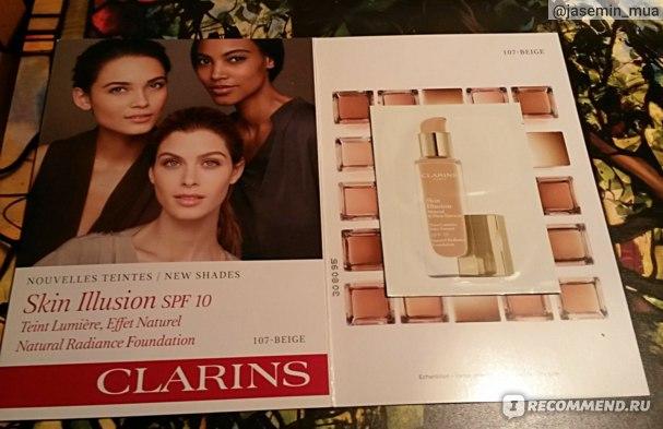 Тональный крем Clarins Skin Illusion.