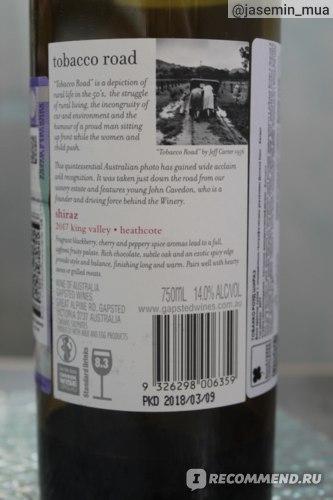 Вино географического наименования сухое красное Gapsted Wines Tobacco Road Shiraz-отзыв.