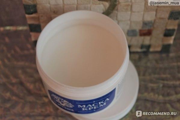 Маска-крем 12 Месяцев от вросших волос с маслом авокадо