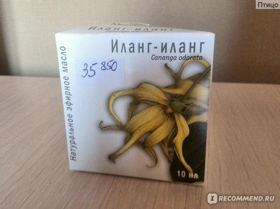 Эфирное масло Медикомед Иланг-иланг фото
