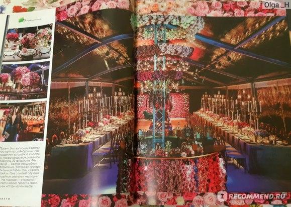 "Журнал ""Цветы"" фото"