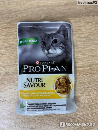 Корм для кошек Purina Proplan Sterilised нежные кусочки с курицей в соусе фото