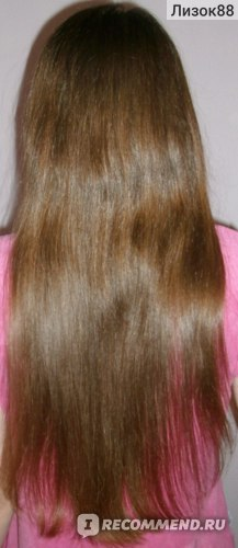 """Кондиционер для волос GREEN PHARMA """"Pharma Keratine"""" восстанавливающий фото"""