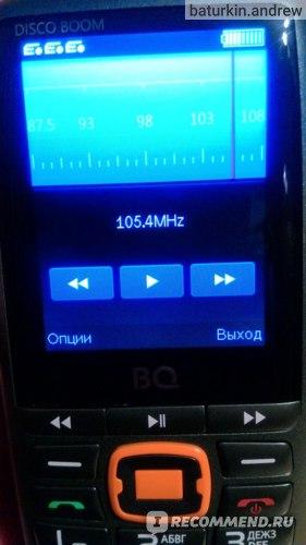 Мобильный телефон BQ - 2825 фото