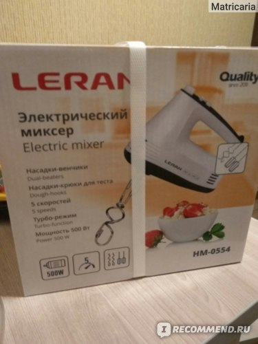 Миксер Leran HM-0554 фото