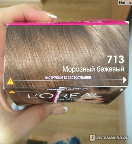 Заявленный производителем цвет, сбоку и сверху коробки отличается:)