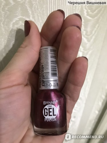Лак для ногтей Fennel One Gel Polish  фото