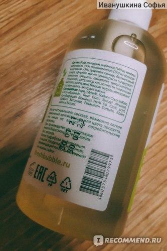 Жидкое мыло Levrana Лемонграсс  фото