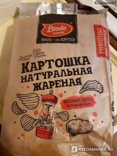 """Снэки Bruto Snacks  """"Розовый перец и морская соль"""" фото"""
