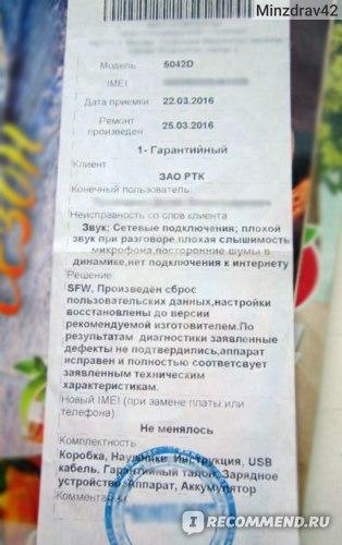 Салон-магазин сотовой связи МТС, Сеть магазинов фото
