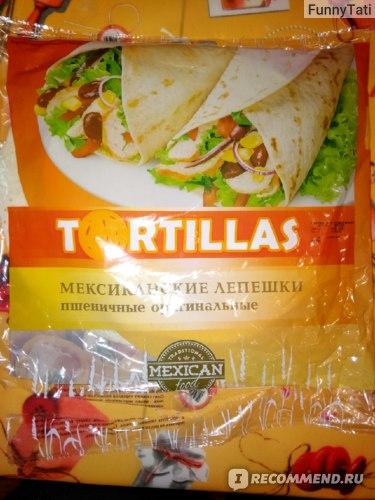 Мексиканские Лепешки МИШН ФУДС СТУПИНО Tortillias пшеничные со вкусом сыра фото