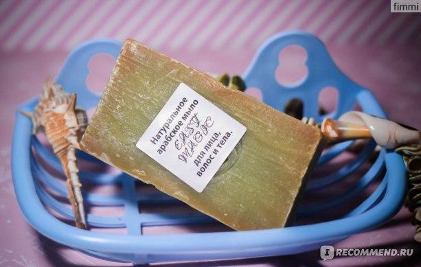 Марокканское аргановое мыло MAGRIB ARGAN с маслом арганы и соком синего прицветника огуречной травы  фото