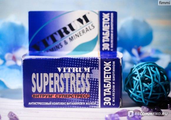 витрум суперстресс