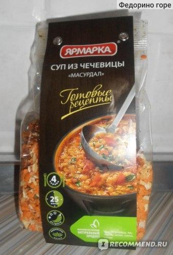 Упаковка продукта