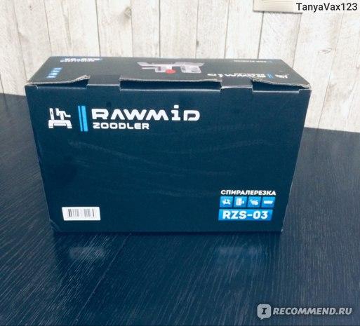 Тёрка RawMID Спиралерезка (спиралайзер) Zoodler 2 RZS-03 фото