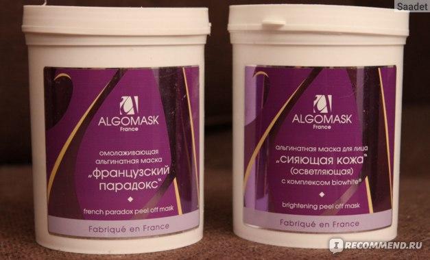 Маска для лица Algomask Альгинатная осветляющая/Brightening peel off mask фото