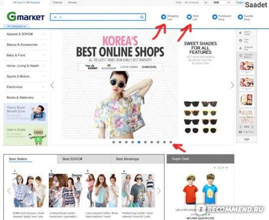 dfb8bc641 Корейский алиэкспресс — интернет-магазин gmarket — море косметики и одежды.  Заказать не так уж сложно: скрины, купоны, скидки. ( + фото заказов с  г-маркета)