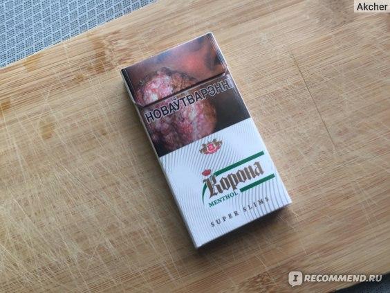 Сигареты Корона Menthol (ментол) фото