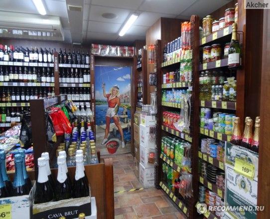 Магазин красное и белое купить сигареты табак для кальяна в ростове на дону оптом
