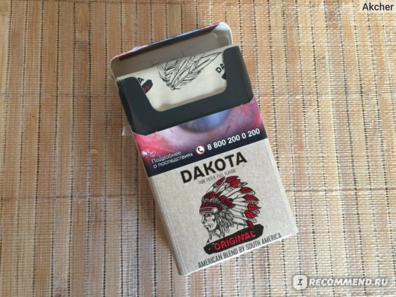 Сигареты Dakota Original фото