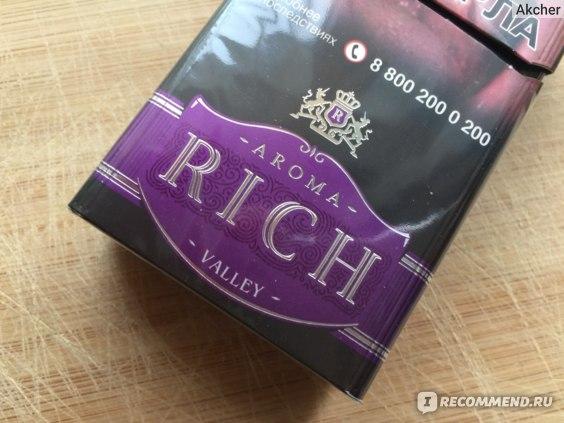 Сигареты Aroma Rich Valley фото