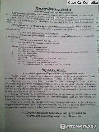 """Круиз на теплоходе Нижний Новгород """"Водоход"""" фото"""