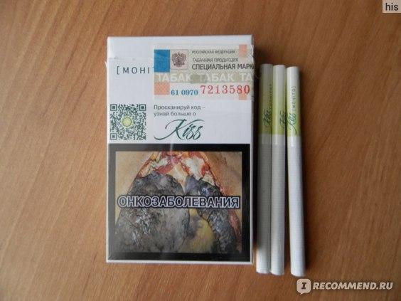 Купила себе пачку моих любимых сигарет купить электронную сигарету в крыму авито