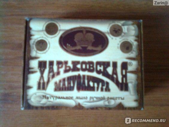 Мыло ручной работы Харьковская мануфактура Дегтярное мини  фото