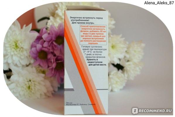 Антибиотик Lek (Sandoz) Амоксиклав порошок для приготовления суспензии