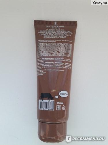 Оборотная сторона упаковки/состав
