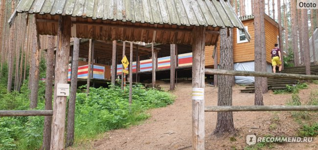 Karjala park фото