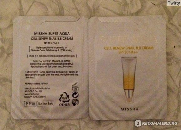 ВВ крем Missha Super Aqua cell renew snail SPF30 PA++ фото