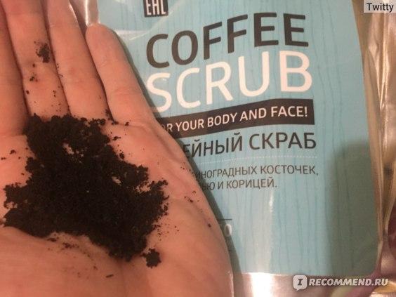 Кофейный скраб CoffeeScrub For you body and face фото