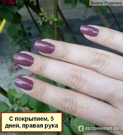 """Верхнее покрытие лака для ногтей Avon """"Экстра-стойкость и блеск"""" фото"""