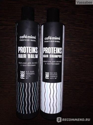 Шампунь Café mimi с протеинами фото