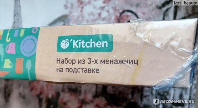 Менажница Kitchen на подставке  фото