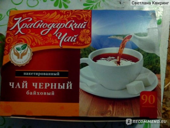 Чай Объединение Краснодарский чай Черный байховый 90 пакетиков фото