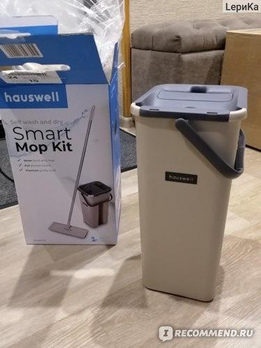 "Швабра Hauswell с отжимом и двухкамерным ведром ""Smart Mop"""