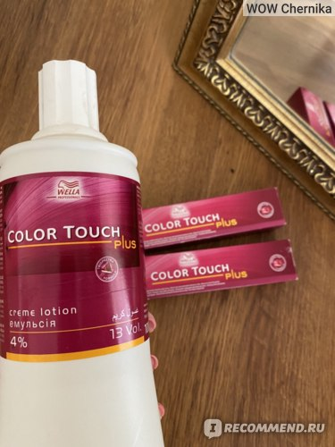 Wella Color Touch Plus