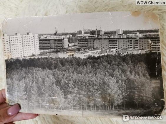 Припять, 1994 года. Фото из личного архива моих родственников, живших в Припяти